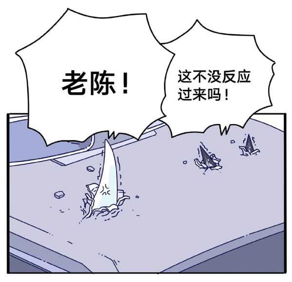 明日方舟漫画合集7 龙门近卫局日常