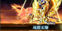 《圣斗士星矢:重生》玩家攻略:新手初期阵容搭配推荐