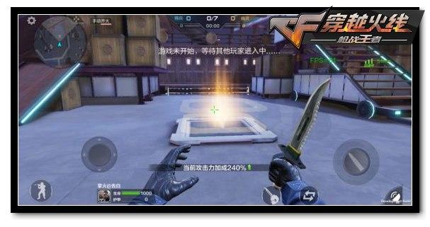 CF手游7月5日更新生化3.0版本