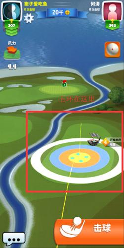 决战高尔夫