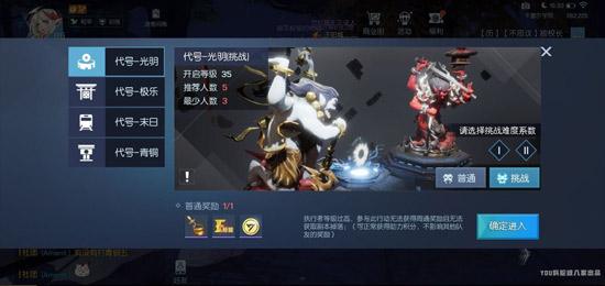 龙族幻想快速升级攻略