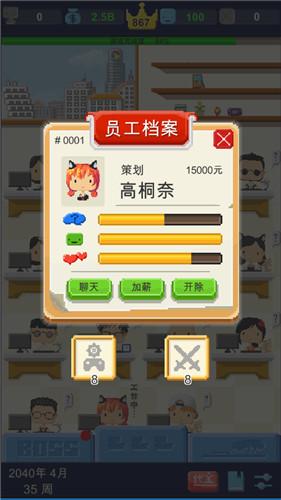 游戏资讯_4399手机游戏网 我要做游戏 游戏资讯 正文  ▍1.0.