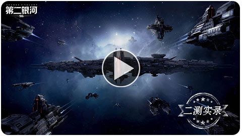 即将抵达第二银河,10月24日领略这片前所未见的宇宙