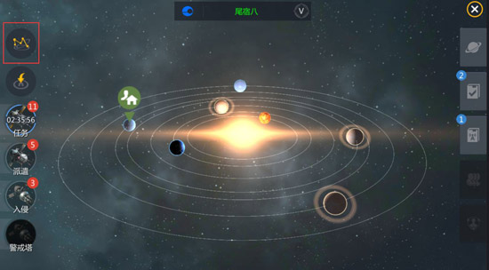 第二银河怎么玩
