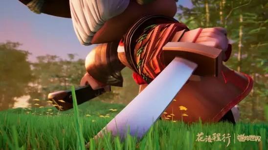 迷你世界《花语程行2》