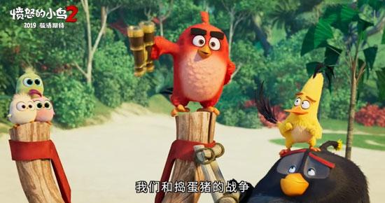 愤怒的小鸟2电影