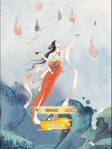 一周H5新游推荐【第107期】