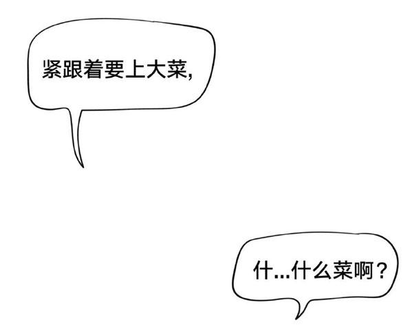 明日方舟漫画合集14 企鹅社