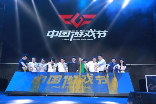 2019CGF中国游戏节:游戏无界 智造生活