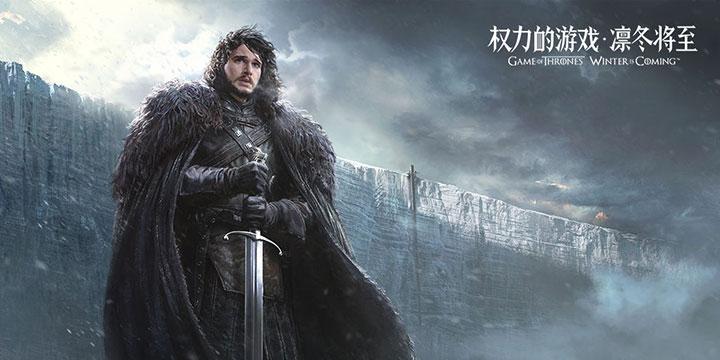 凛冬将至!让我们在《权力的游戏》中体验中世纪的恢宏战争
