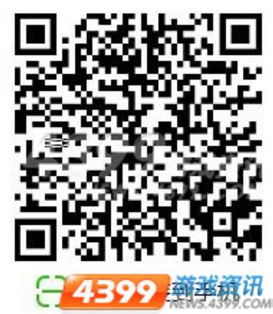 http://app.4399.cn/