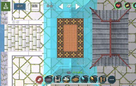 创造与魔法瑾尘楼设计图 瑾尘楼平面设计图纸