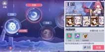 约战精灵再临7月11日更新 祈愿功能优化改版