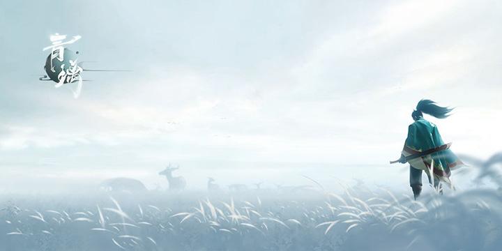 国风解谜手游《青璃》安卓版来啦!探寻剑客与少女的羁绊之旅