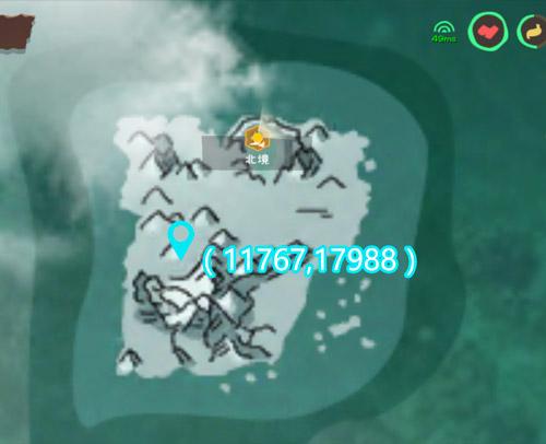 创造与魔法北境犀鸟位置分布图