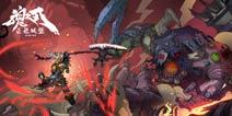 《魂之刃:巨龙城堡》硬核体验,引起舒适