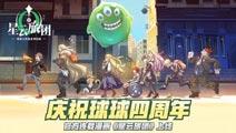 球球大作战官方首部连载漫画 星云旅团7月15日上线!