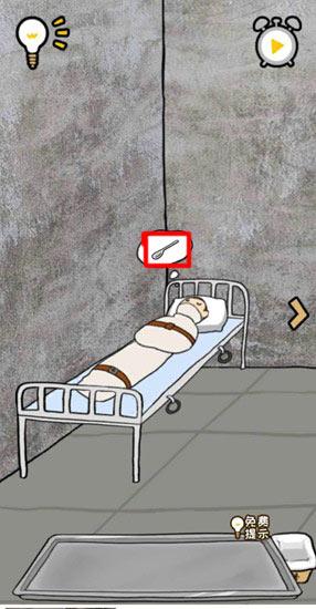 逃离医院不容易