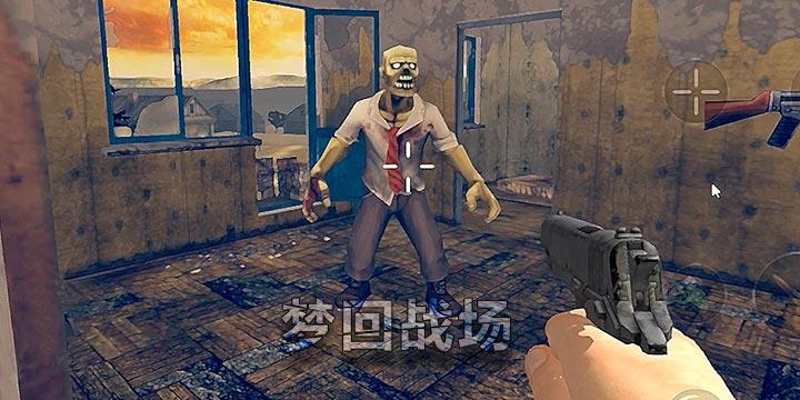 你拿枪的姿势好像CXK《梦回战场》僵尸模式7月26日上线!