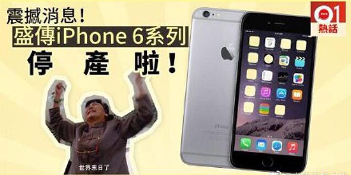 震惊!你可能即将拥有一部绝版珍藏的苹果手机