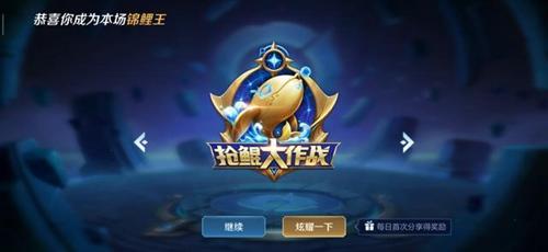 王者荣耀抢鲲大作战强势英雄推荐,这7位英雄抢鲲很无解