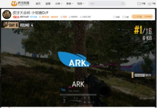 虎牙天命杯:RNG携手Dae强势拿分晋级决赛 Ark新阵继续强势统治小组赛
