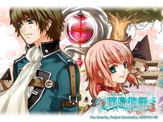 《兰岛物语》PSP版的封面