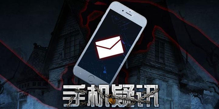 现代人的秘密都在手机里,窥探那些不为人知的秘密,下面开始!