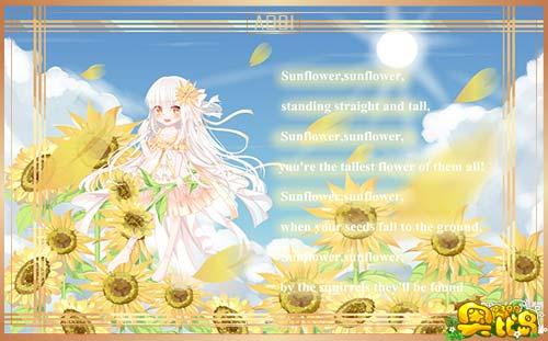 奥比岛云暖花谱图鉴