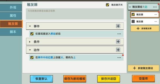 迷你世界先遣服0.36.5.2更新公告