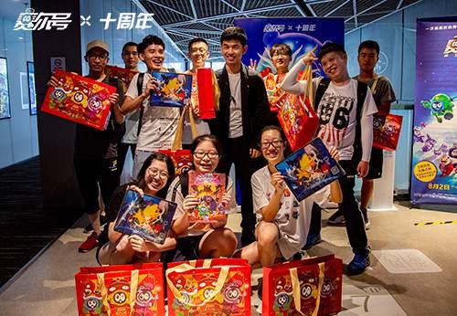 赛尔号大电影7上海点映开场 粉丝为品牌10周岁过生日