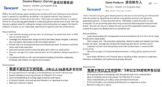 天美宝可梦共同开发新游戏,重量级IP与实力研发团队将会擦出什么火花
