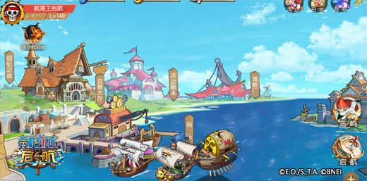 《航海王启航》2.0新版曝光 打造身临其境的动画体验