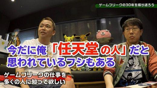增田顺一:我和《宝可梦》都不是任天堂的