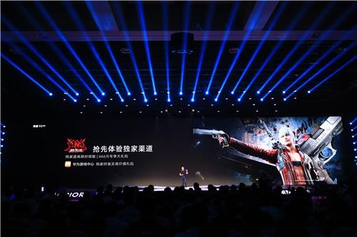 """7月23日,""""荣耀9X系列""""发布会在西安举行,在本次发布会上,《鬼泣-巅峰之战》正式亮相。荣耀总裁赵明先生现场对《鬼泣-巅峰之战》与荣耀9X的多项结合进行了展示,由此正式拉开云畅游戏与荣耀手机品牌合作的序幕!"""