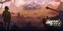 《重装机兵:荒野的方舟》男人的浪漫就是轰鸣的末世战车和巨炮