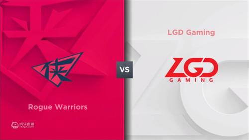 虎牙LPL:RW让一追二击败LGD WE憾负BLG基本告别季后赛