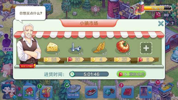 泛亚电竞app 10