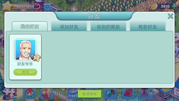 泛亚电竞app 11