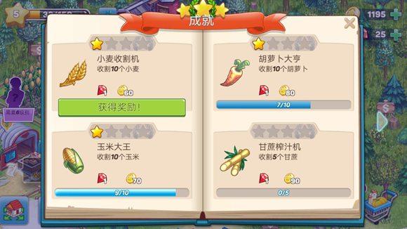 泛亚电竞app 12