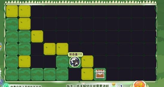 小花仙幻境的救赎活动攻略3