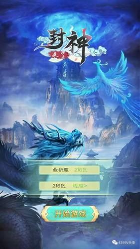 一周H5新游推荐【第110期】