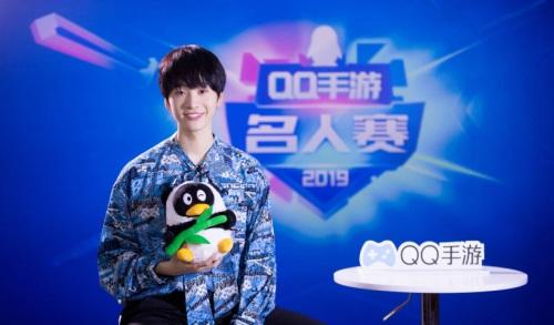 QQ手游名人赛:连淮伟迷惑吃鸡大赏,张远携手虎牙主播王者首秀