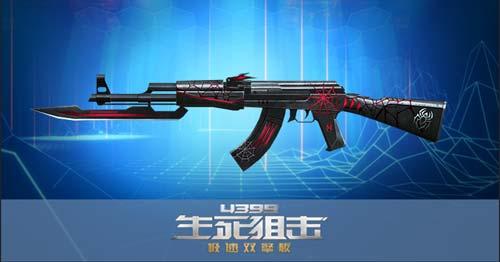 生死狙击7月31日更新 新增英雄级战术武器 勇士挑战新赛季开启