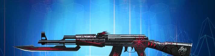 生死狙击猎手AK47