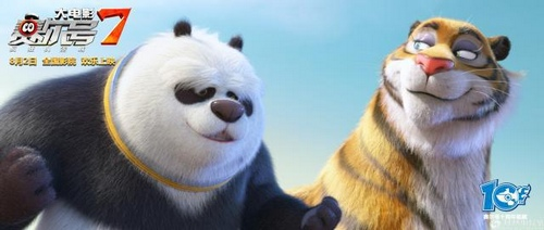 赛尔号大电影7今日全国上映 三款游戏推同名资料片