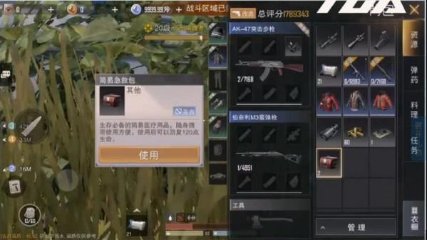 代号生机chinajoy表演赛PVE玩法公开