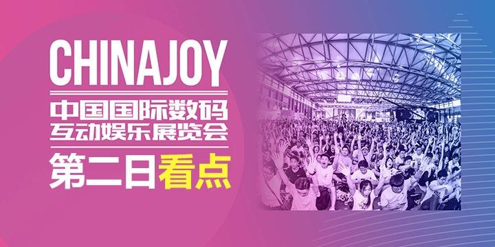 Chinajoy2019第二日看点:《代号生机》曝光 育碧新作?