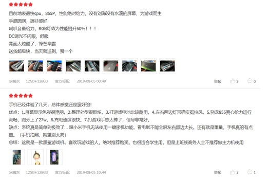 回看黑鲨游戏手机2 Pro参展ChinaJoy,新手机用户评价爆棚