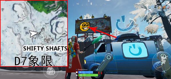 堡垒之夜被喷漆涂鸦覆盖的广告牌在哪里 在一场比赛内拜访被喷漆涂鸦覆盖的广告牌